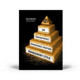 Dievas, kvantinė fizika, organizacijos struktūra ir vadovavimo stilius